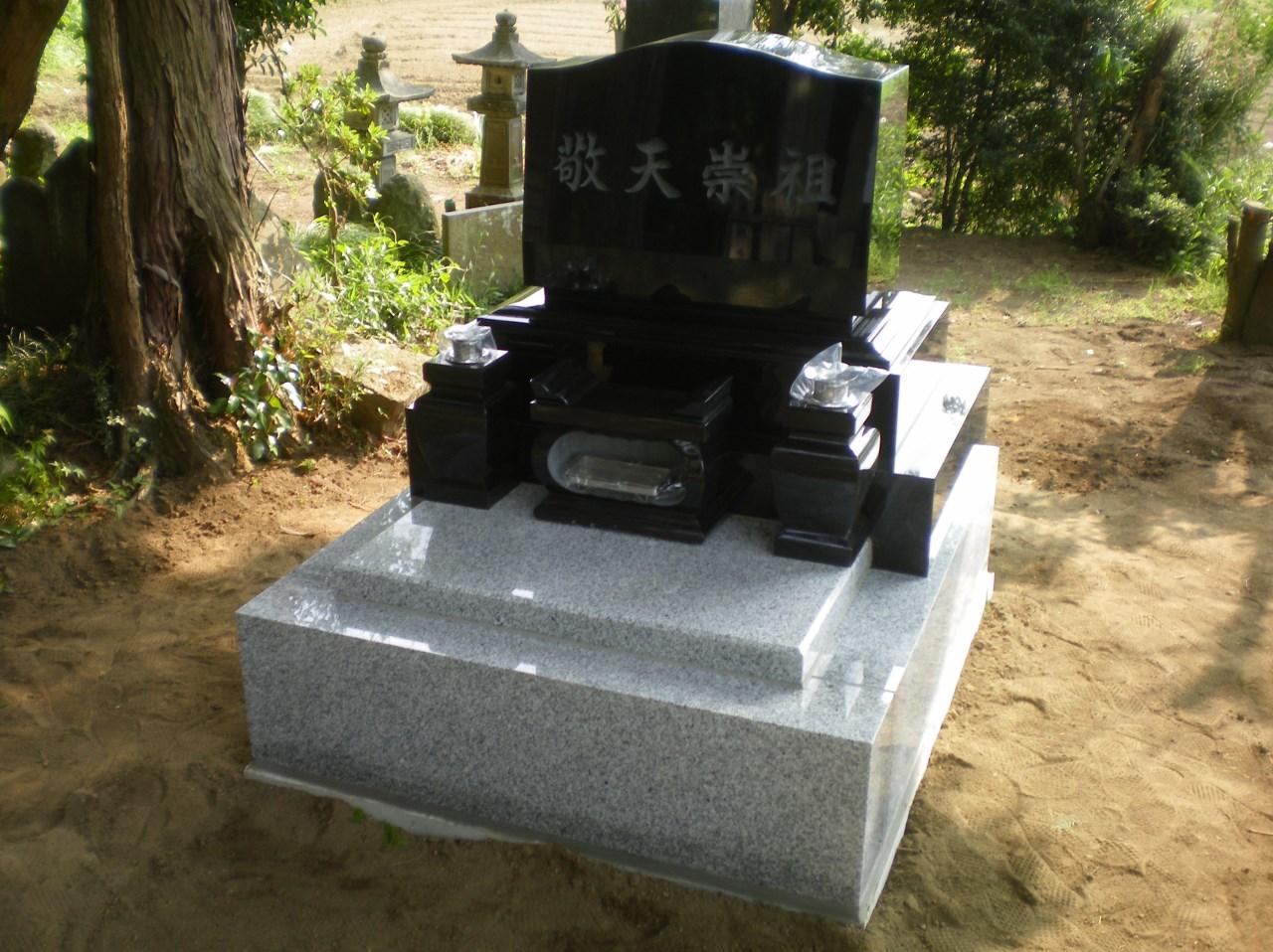 3.7×4.2横型墓地写真