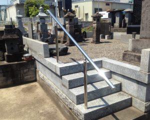 墓地改修施工例