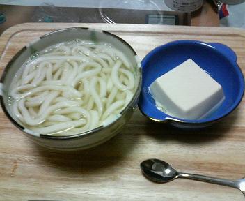 うどんと豆腐