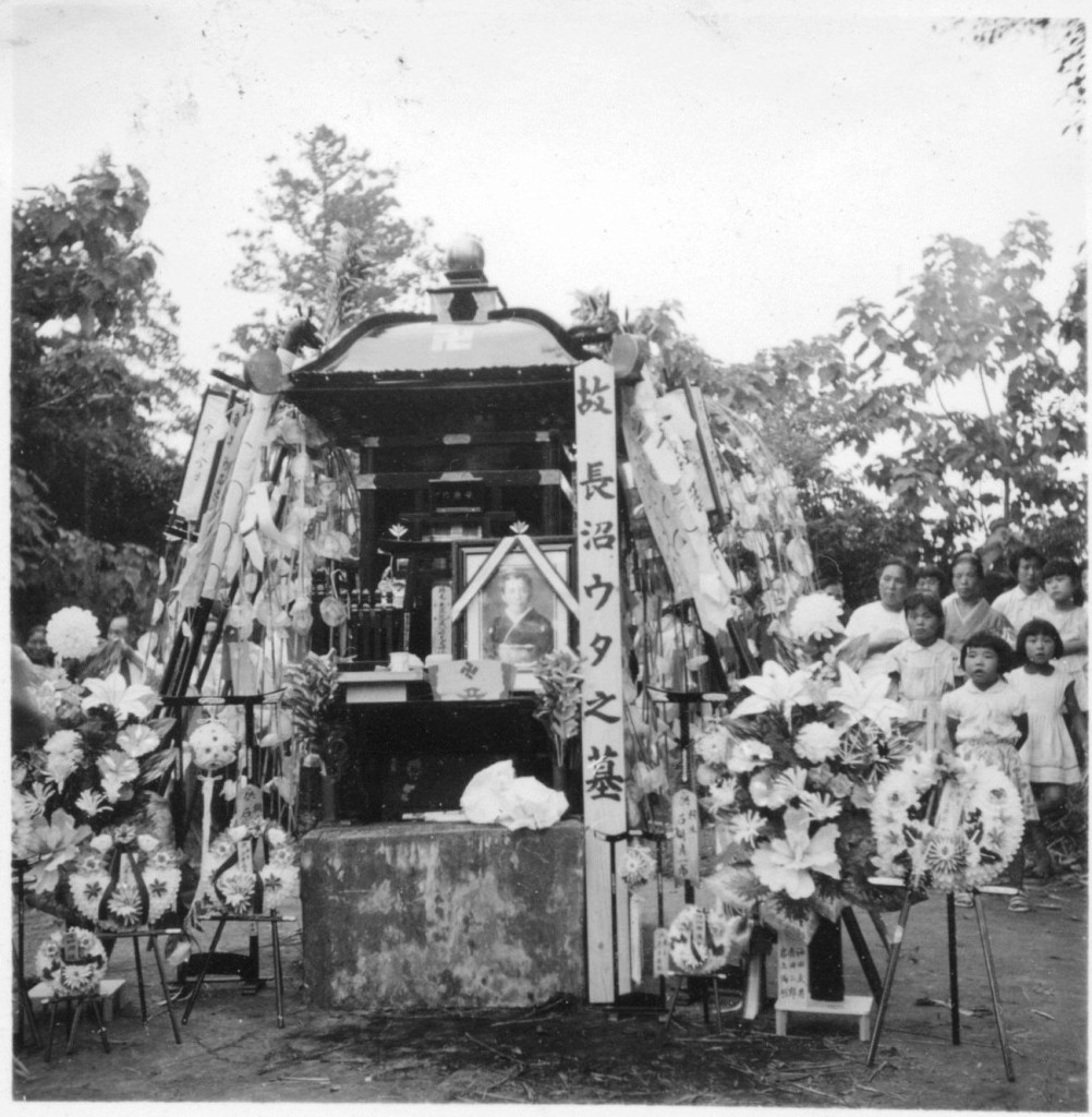 ウタ葬儀3