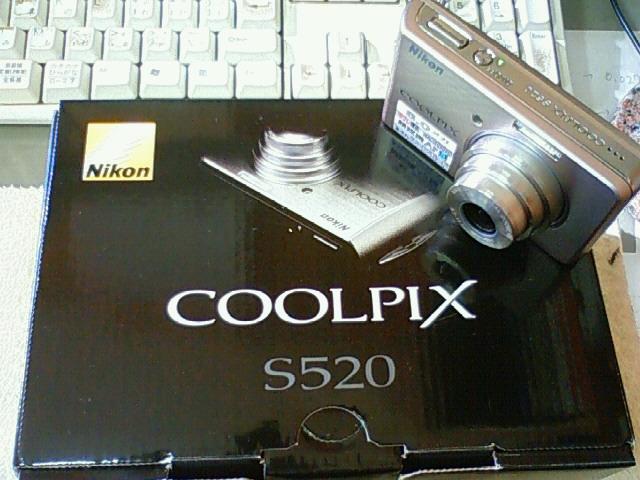 クールピクスS520