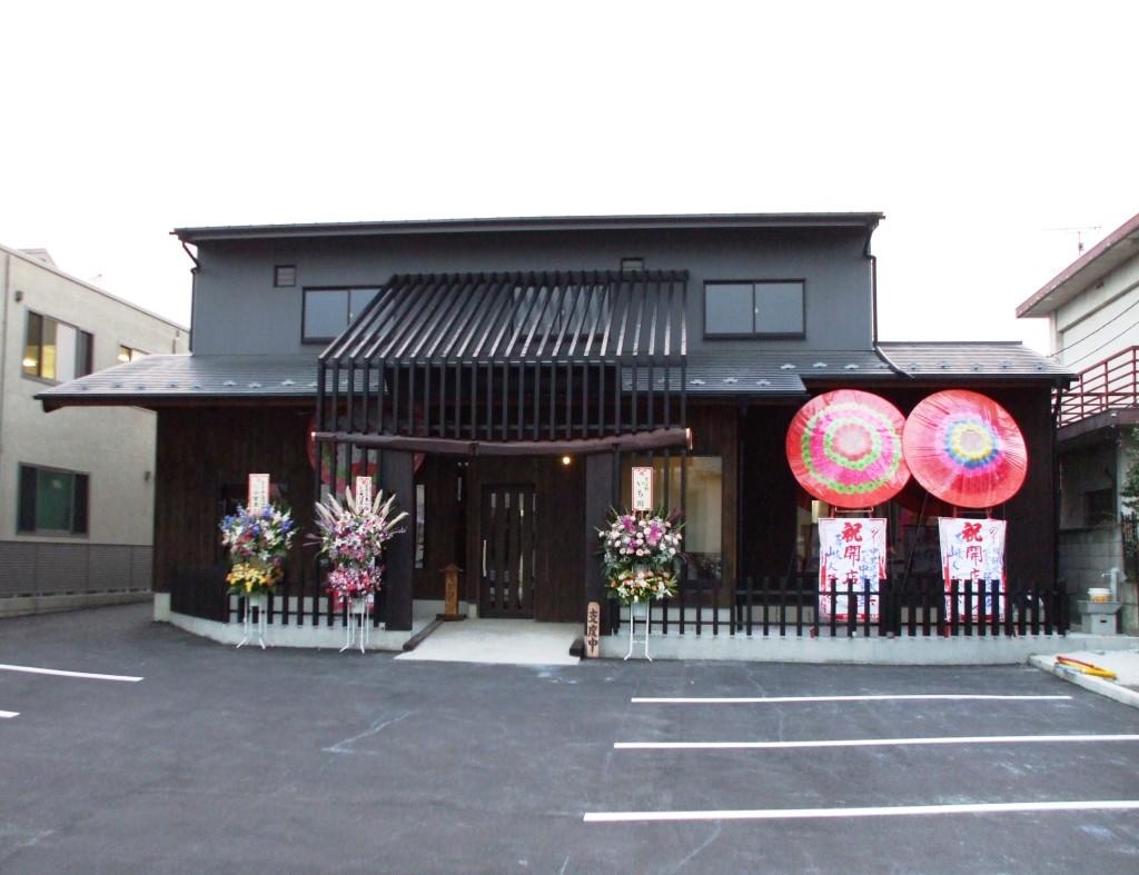 蕎麦山人二号店開店