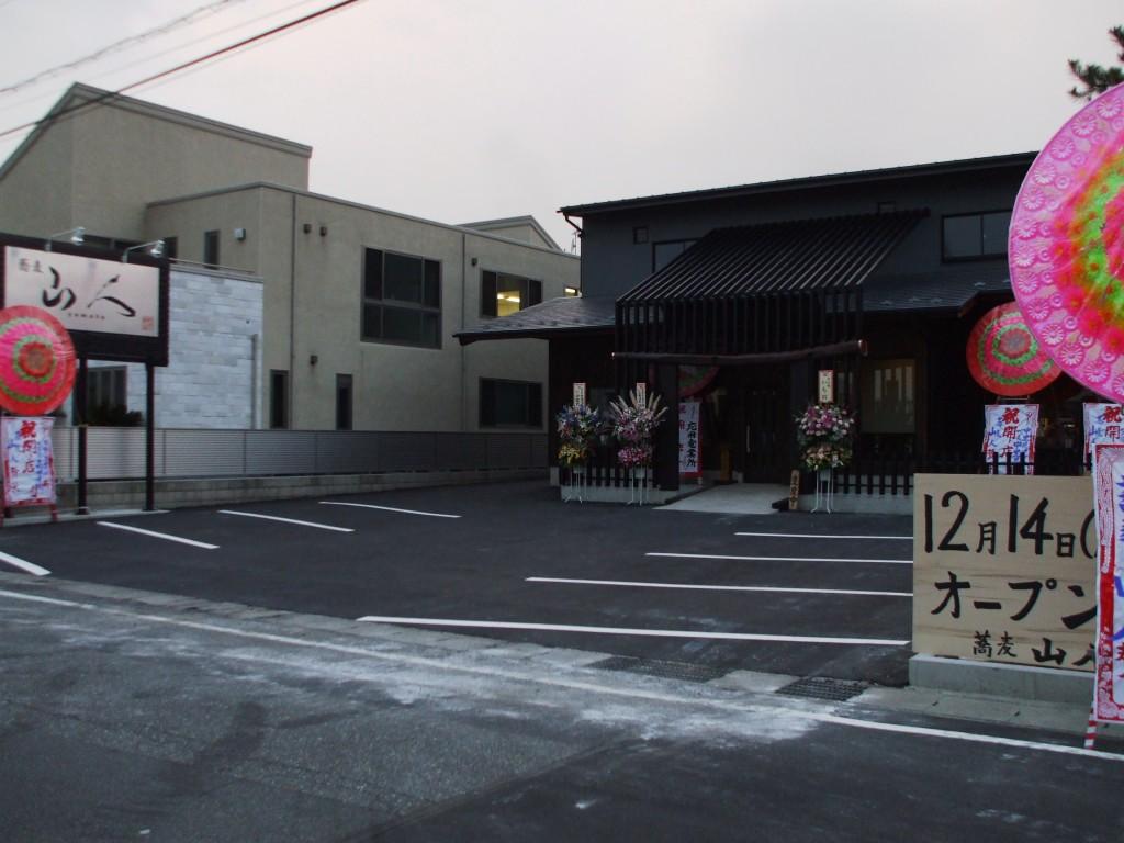 蕎麦山人二号店開店2