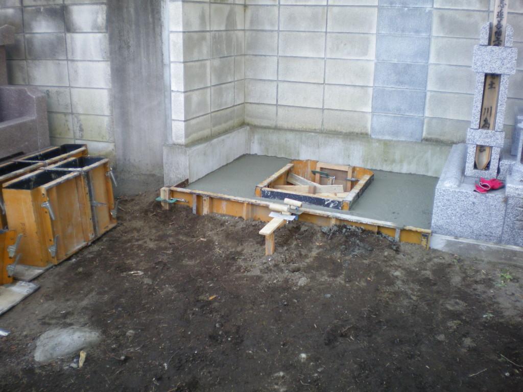 墓地工事過程2