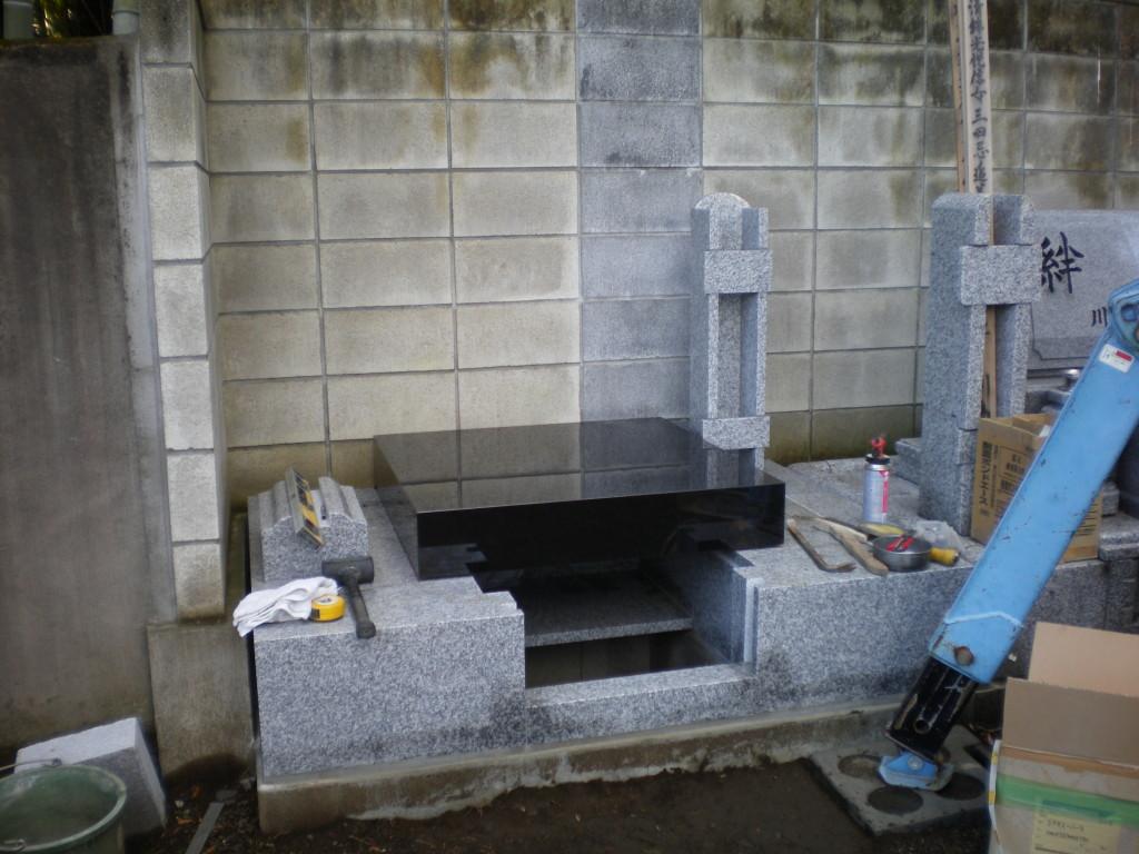 墓地工事過程3