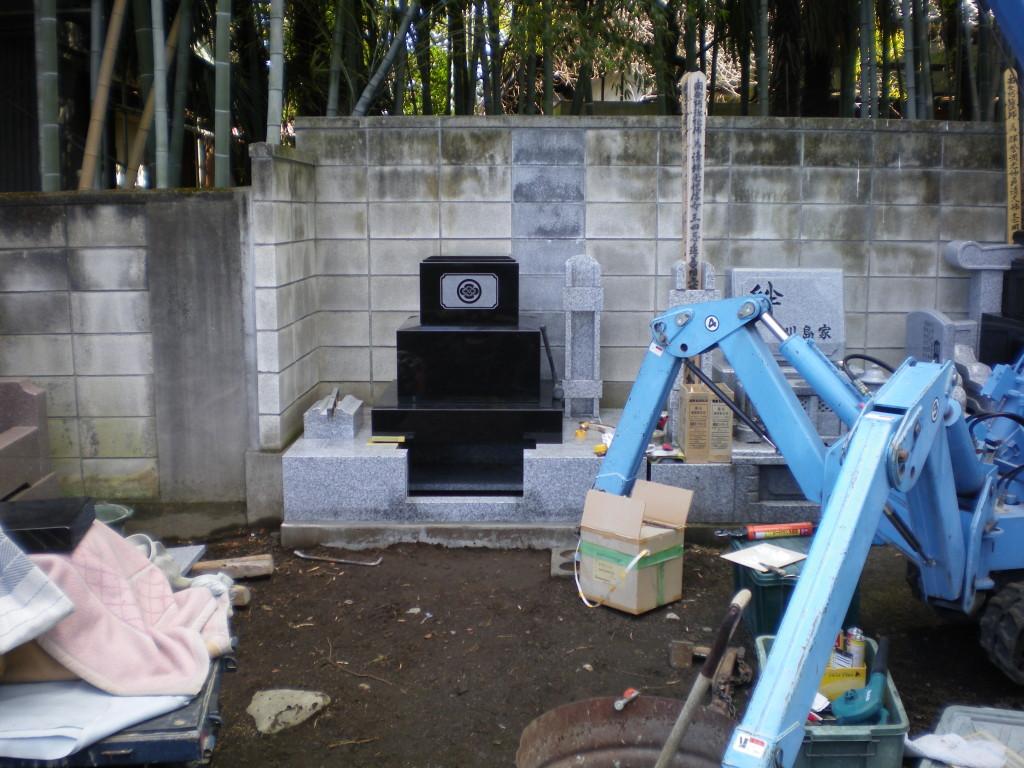 墓地工事過程4
