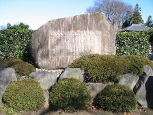 自然石歌碑