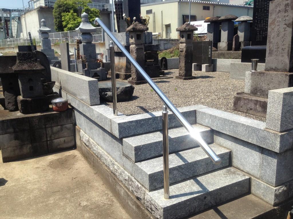 墓地改修ステンレス手摺